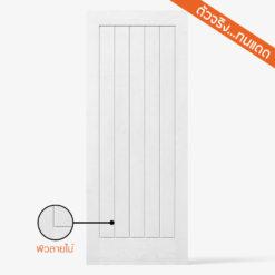 ประตูบ้าน-ไฟเบอร์กลาส-รุ่น-5P-ใช้ภายนอกภายใน คุณสมบัติ ทนแดด กันน้ำ กันปลวก ไม่ลามไฟ