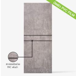 ประตู้บ้าน WPC รุ่น Cement1 เส้นดำ พิเศษจากEco-door ด้วยวัสดุปิดผิว PVC LAMINATE (โครงสร้าง WPC )ที่ขึ้นรูปด้วย Extrusion Moulding และขอบประตูหนาถึง 20มม. ปรับไสได้ด้านละ 5 มม.ประตูบ้านคุณภาพที่ดีกว่า แข็งแรง ทนทาน ราคาย่อมเยา สามารถทำสี, เซาะร่อง, เซาะลูกฟัก, ปิดผิว PVC, ปิดผิวลามิเนต, ซึ่งทำให้คุณตกแต่งประตู ได้ตามต้องการ สุดพิเศษด้วยคุณสมบัติ กันปลวก ไม่ลามไฟ ใช้งานได้ทั้งภายใน