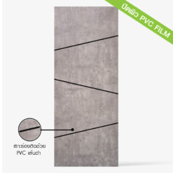 ประตู้บ้าน WPC รุ่น Cement1 เส้นดำ พิเศษจากEco-door ด้วยวัสดุปิดผิว PVC LAMINATE (โครงสร้าง WPC )ที่ขึ้นรูปด้วย Extrusion Moulding และขอบประตูหนาถึง 20มม. ปรับไสได้ด้านละ 5 มม.ประตูบ้านคุณภาพที่ดีกว่า แข็งแรง ทนทาน ราคาย่อมเยา สามารถทำสี, เซาะร่อง, เซาะลูกฟัก, ปิดผิว PVC, ปิดผิวลามิเนต, ซึ่งทำให้คุณตกแต่งประตู ได้ตามต้องการ สุดพิเศษด้วยคุณสมบัติ กันน้ำ กันปลวก ไม่ลามไฟ ใช้งานได้ทั้งภายใน