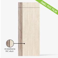 ประตูบ้าน HDF รุ่น Pl 21 ปิดผิว Pvcfilm ประตูบ้านสำหรับประตูภายในเซาะร่องติดด้วย Pvc เส้นเงิน ลวดลายให้ความรู้สึกเสมือนไม้ผิวเรียบ ประตูสามารถปรับไสได้ด้านละ 5 mm.