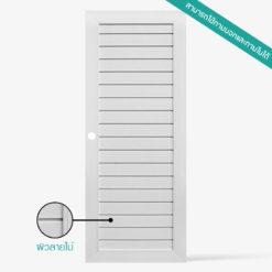ประตูบ้าน-UpvcProfile-รุ่น-TLW-ใช้สำหรับภายนอกภายในและประตูห้องน้ำ