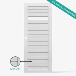 ประตูบ้าน-UpvcProfile-รุ่น-TLW-ACID-ใช้สำหรับภายนอกภายในและประตูห้องน้ำ คุณสมบัติ กันน้ำ กันปลวก ไม่ลามไฟ
